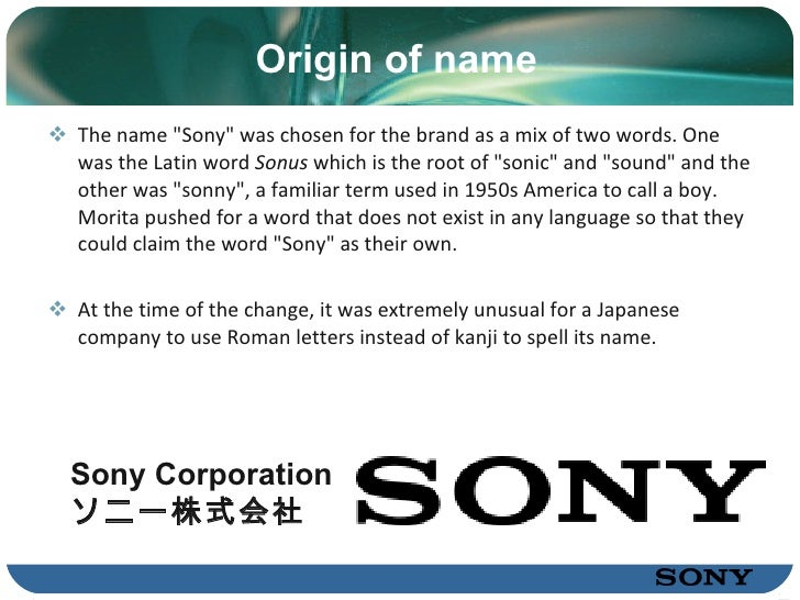 sony corporation case analysis A comparative case study of sony computer entertainment's crisis   corporation and sony computer entertainment are companies with.