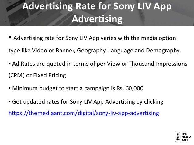 Sony liv advertising details