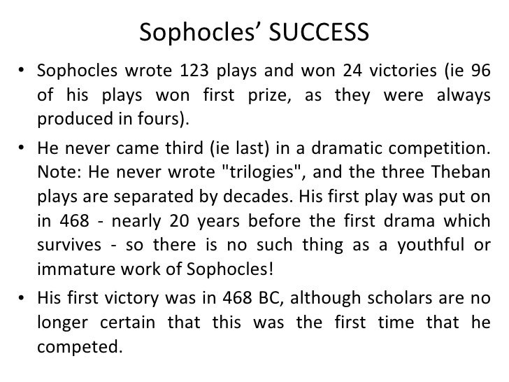 The three theban plays by sophocles essay