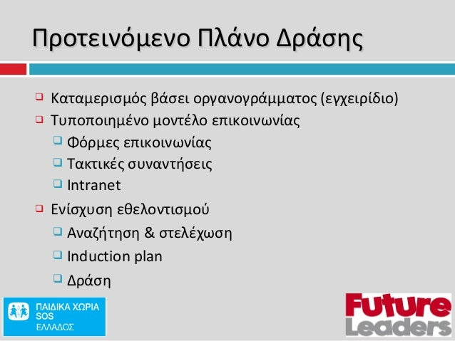 Vaggelis marinakis business plan