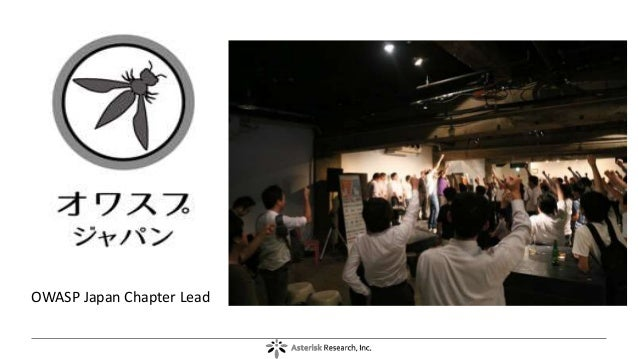 OWASP Japan Chapter Lead