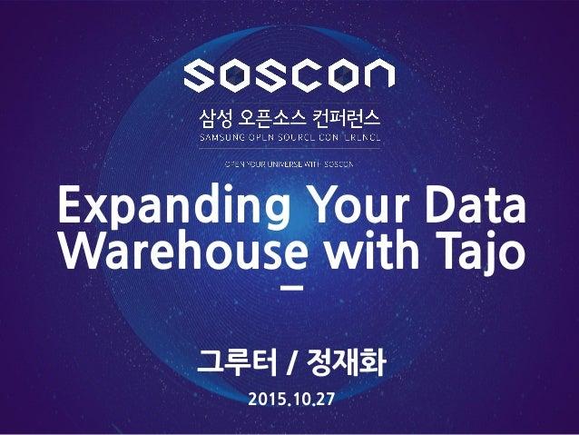 그루터 / 정재화 Expanding Your Data Warehouse with Tajo 2015.10.27