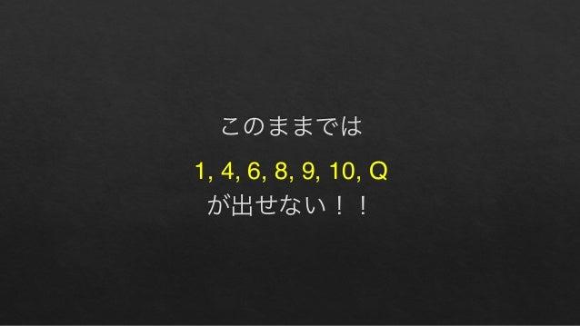4♣A♣ 4 ∪ A = 41
