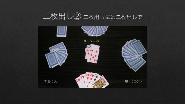 B 10 K♠ 10 ∪ K = 1013