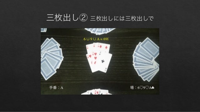 B 10♠4 9 10 ∪ 4 ∪ 9 =1049