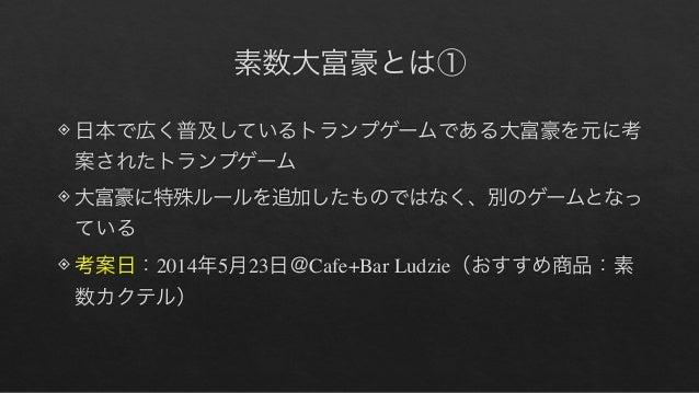 ! ! ! 2014 5 23 Cafe+Bar Ludzie