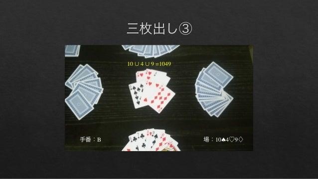 C K♠K J♠ K ∪ K ∪ J = 131311