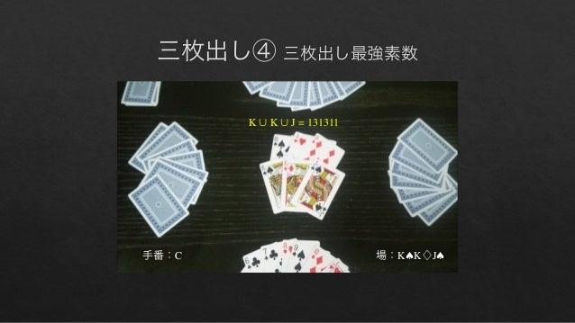 C 4♠3♠3 4 ∪ 3 ∪ 3 = 433