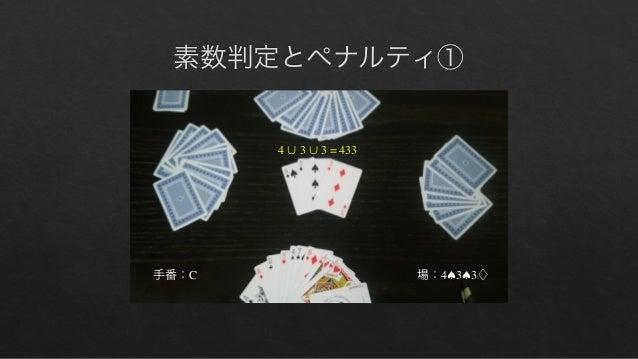 A K♠Q♠K♣ K ∪ Q ∪ K = 131213