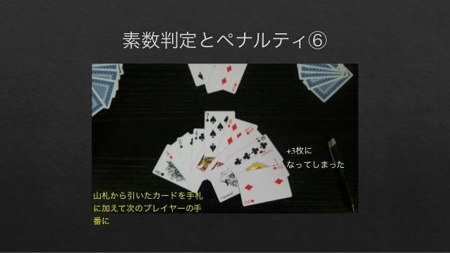 C 3♣7♠ 3 ∪ 7 = 37