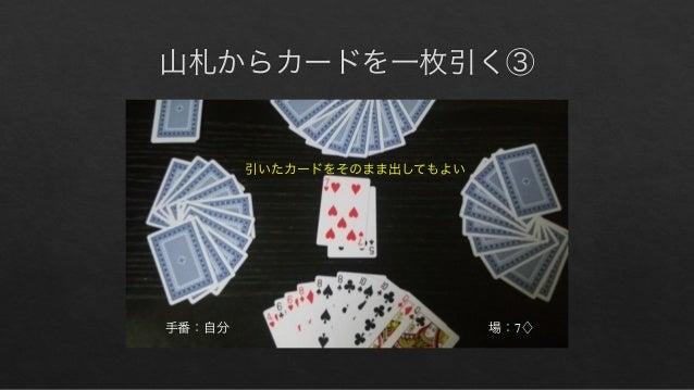 C Q K♣ Q ∪ K = 1213