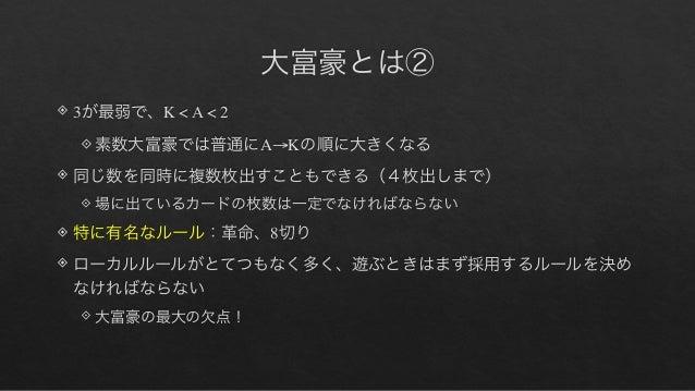 """! 3 K < A < 2 """" A→K ! """" ! 8 ! """""""