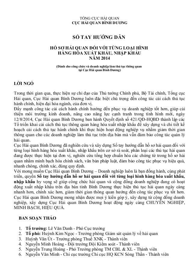 TỔNG CỤC HẢI QUAN CỤC HẢI QUAN BÌNH DƯƠNG SỔ TAY HƯỚNG DẪN HỒ SƠ HẢI QUAN ĐỐI VỚI TỪNG LOẠI HÌNH HÀNG HÓA XUẤT KHẨU, NHẬP ...