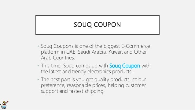 Souq coupon