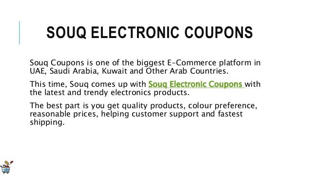 Souq Electronic Coupons