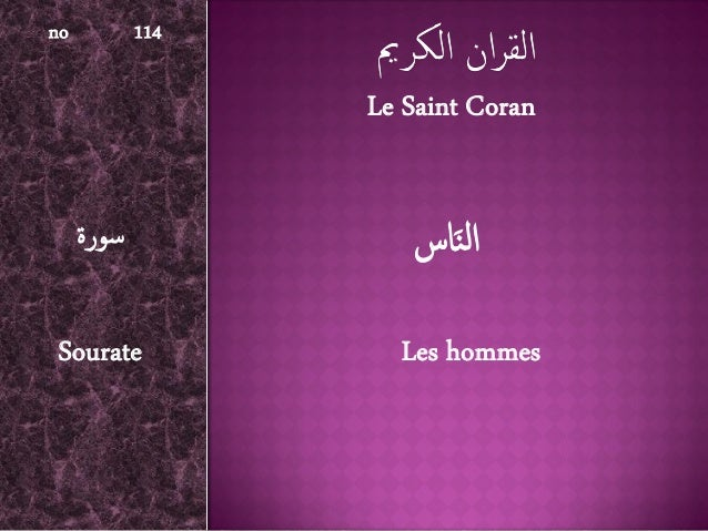 no          114                  Le Saint Coran     سورة            النَاسSourate             Les hommes