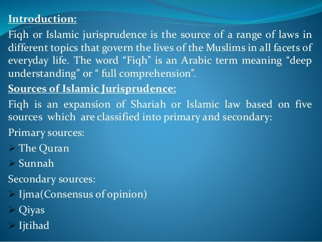 sources of islamic law essay Background essay is provided to give context to the primary source selections, which range from inalienable rights to religious tolerance to social and economic justice two documents on human rights from the end of the eighteenth century, from the period of the american and french revolutions are provided for comparison with the islamic sources.