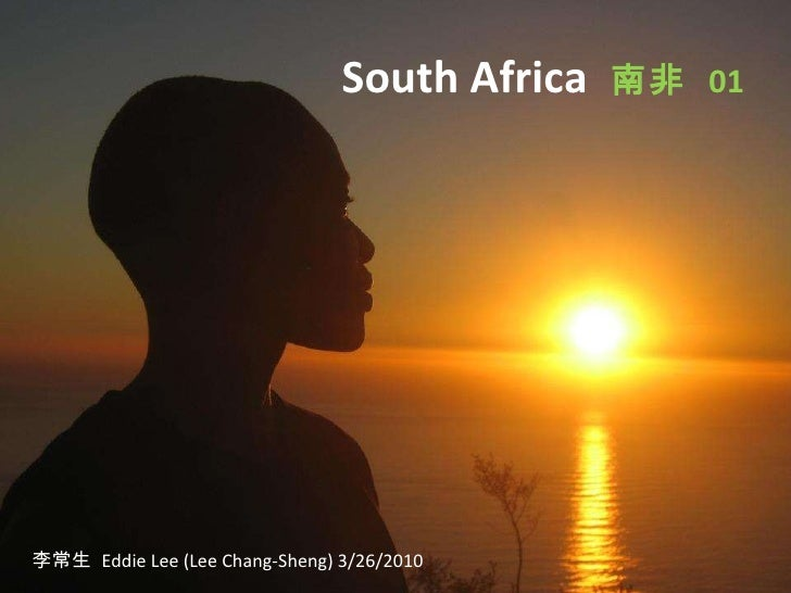 South Africa  南非  01 李常生  Eddie Lee (Lee Chang-Sheng) 3/26/2010