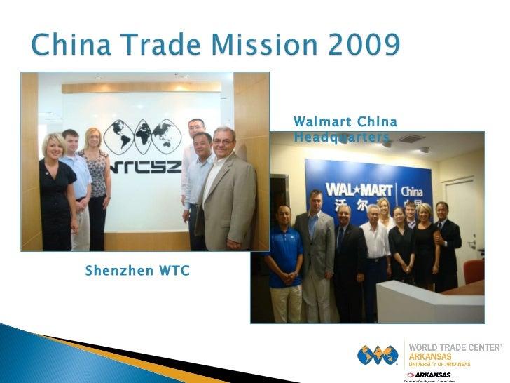 Shenzhen WTC Walmart China Headquarters