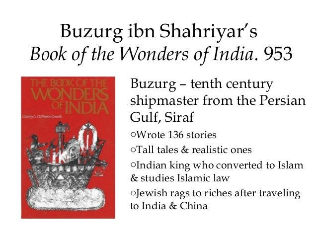 Image result for buzurg ibn shahriyar