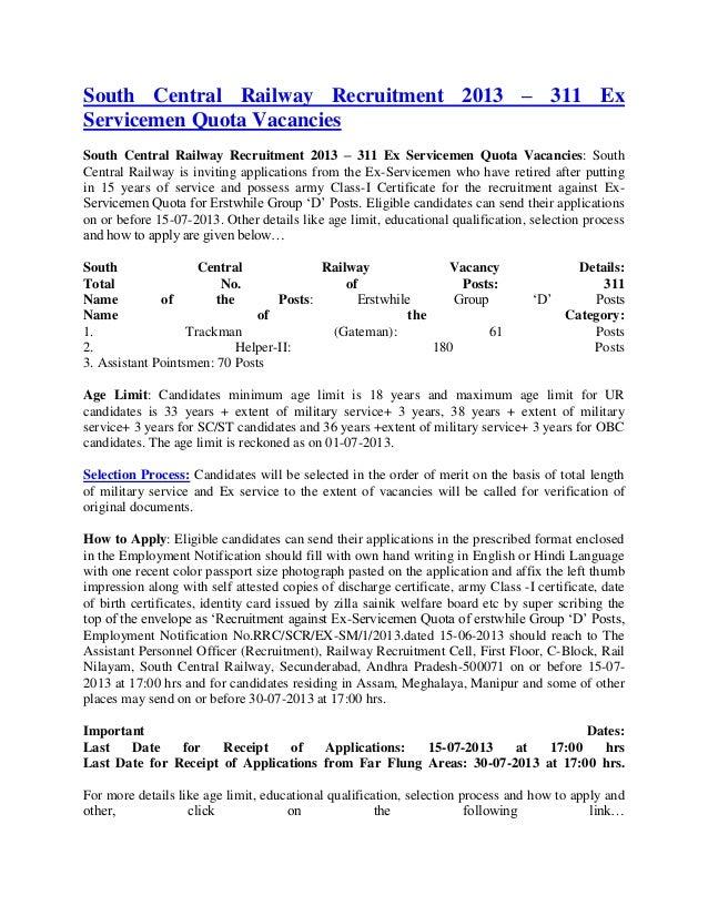 South Central Railway Recruitment 2013 – 311 ExServicemen Quota VacanciesSouth Central Railway Recruitment 2013 – 311 Ex S...