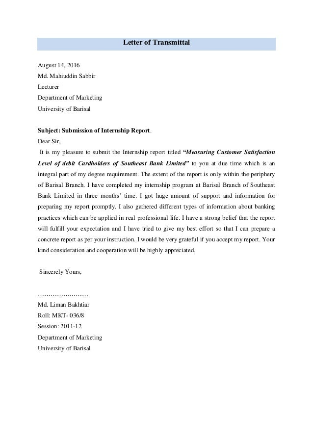 internship report absenteeism measurement and Internship report on financial statement analysis of sonali bank limited submitted by riyad mahmud id: 10164029 spring 2013 mba program brac business school.