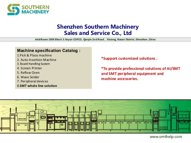 southern tool machine co