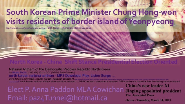 South Korean Prime Minister Chung Hong-wonvisits residents of border island of Yeonpyeonghttp://www.bbc.co.uk/news/world-a...