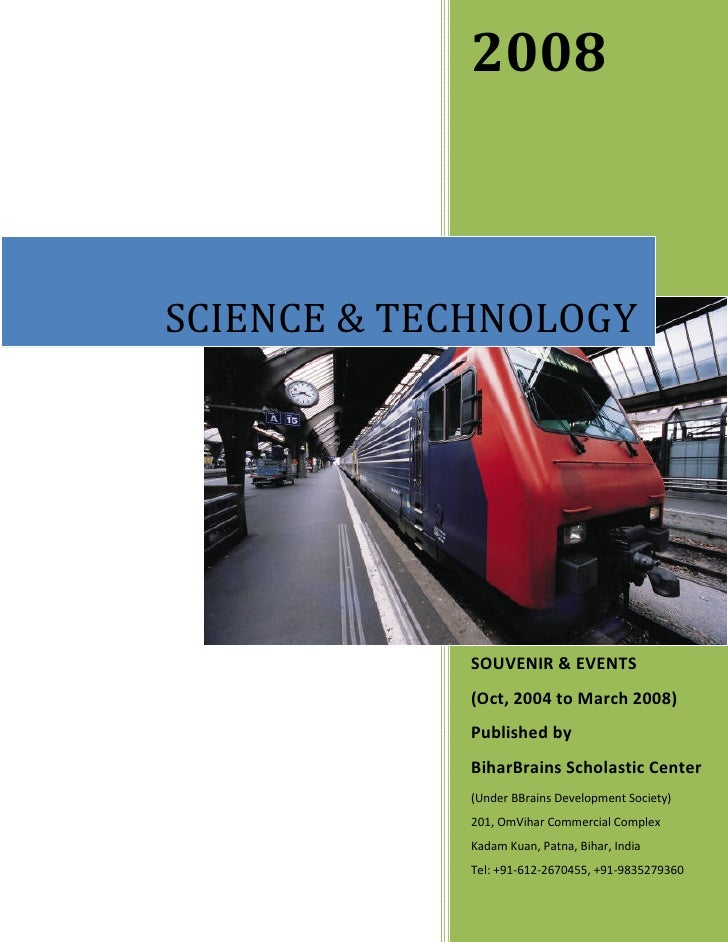 2008    SCIENCE & TECHNOLOGY                 SOUVENIR & EVENTS             (Oct, 2004 to March 2008)             Published...