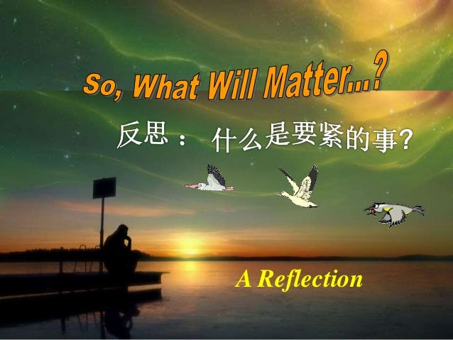 11A Reflection A Reflection