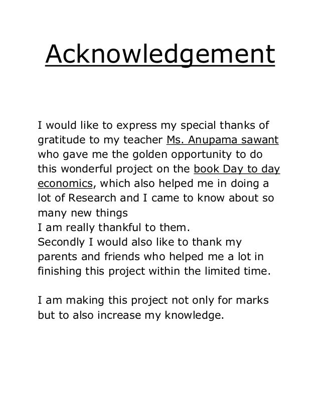 acknowledgement of thesis report