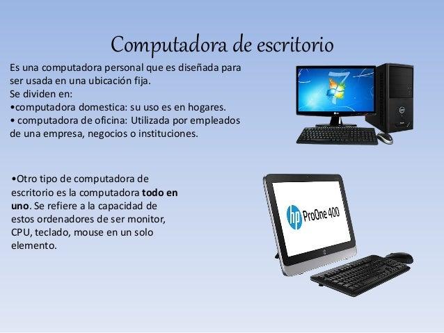 Computadora personal for Actividades que se realizan en una oficina wikipedia