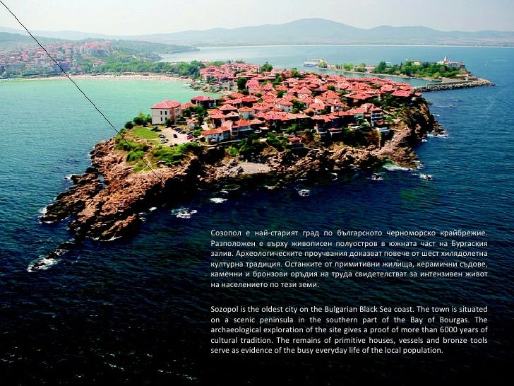 Sozopol is the oldest city on the Bulgarian Black Sea coast. The town is situated on a scenic peninsula in the southern pa...