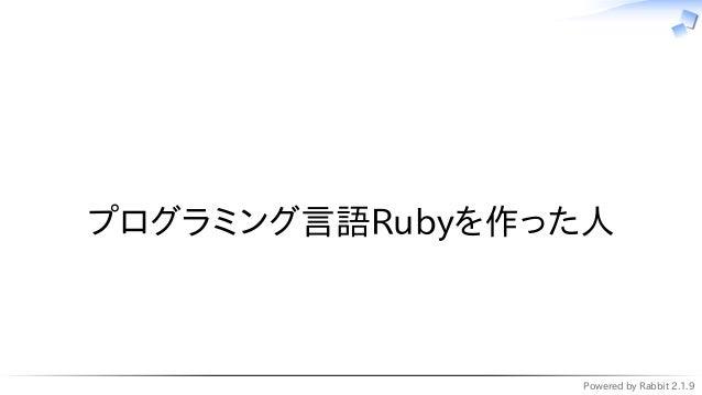 Powered by Rabbit 2.1.9   プログラミング言語Rubyを作った人