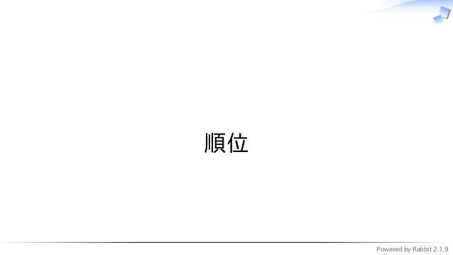 Powered by Rabbit 2.1.9   順位