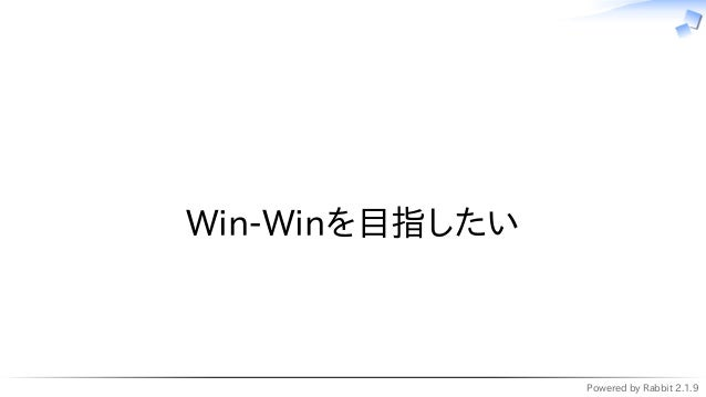 Powered by Rabbit 2.1.9   Win-Winを目指したい