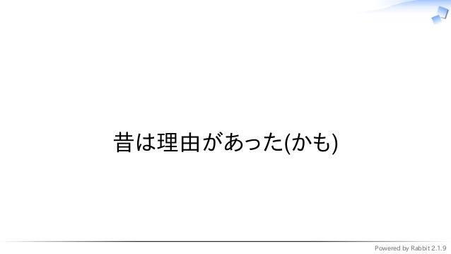 Powered by Rabbit 2.1.9   昔は理由があった(かも)