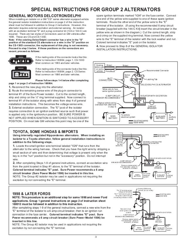surepower diode isolator installation instruction 3 638?cbd1458303835 sure power battery isolator wiring diagram efcaviation com Sure Power Battery Isolator Wiring at readyjetset.co