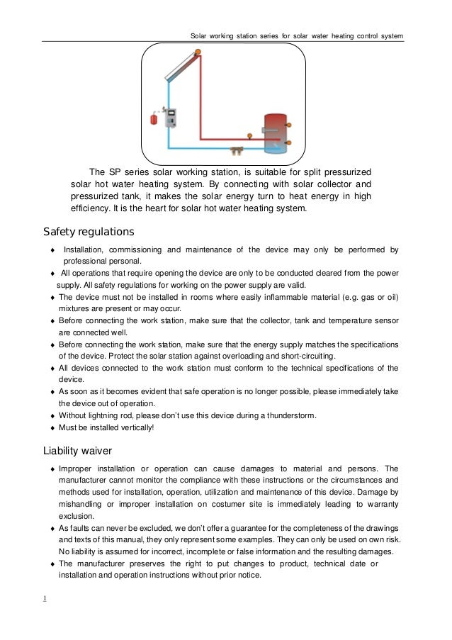 wilo pump installation instructions