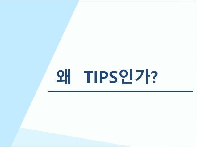 06 한국엔젤투자협회 Slide 3