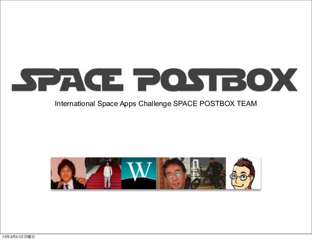 International Space Apps Challenge SPACE POSTBOX TEAM13年4月21日日曜日