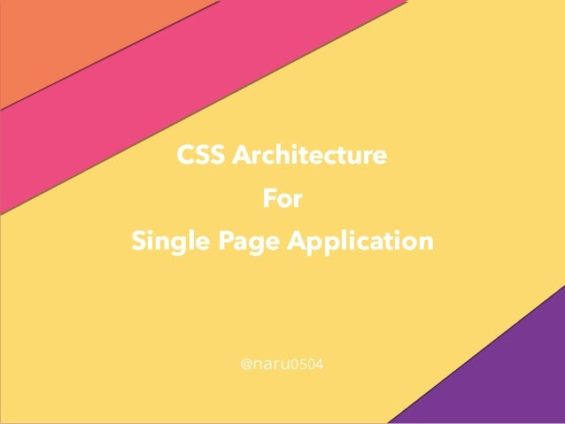 CSS Architecture For Single Page Application @naru0504