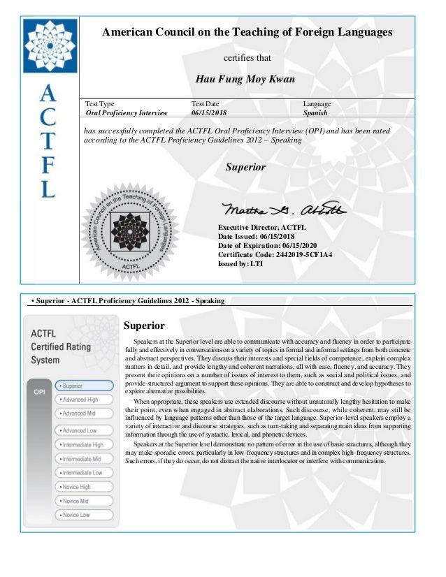 Opi Spanish Certificate