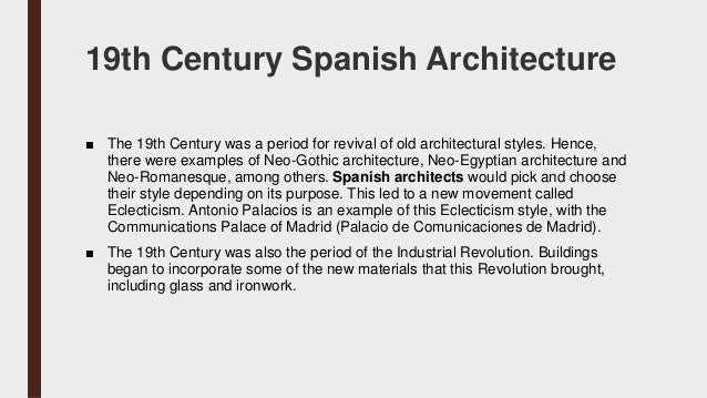 Spanish architecture overview