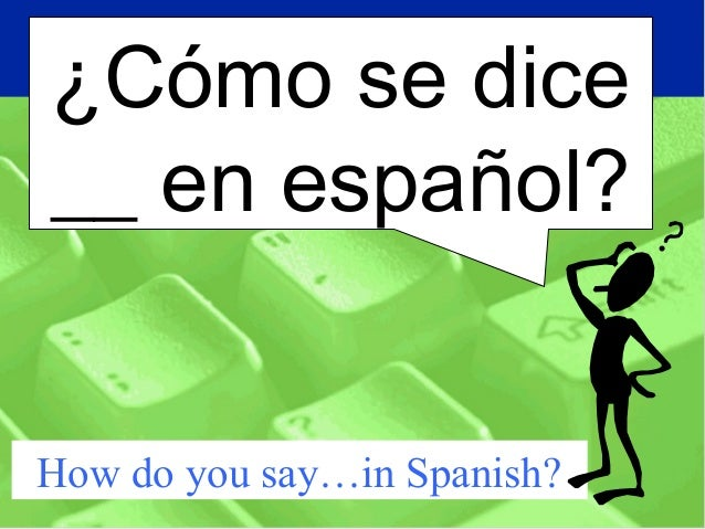 how to say decide in spanish