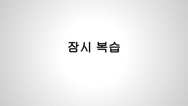 Spark 소개 2부 Slide 2