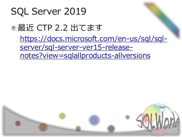 Spark on sql server? Slide 2