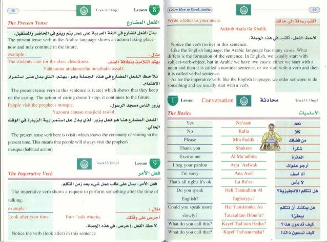 i want to learn how to speak arabic