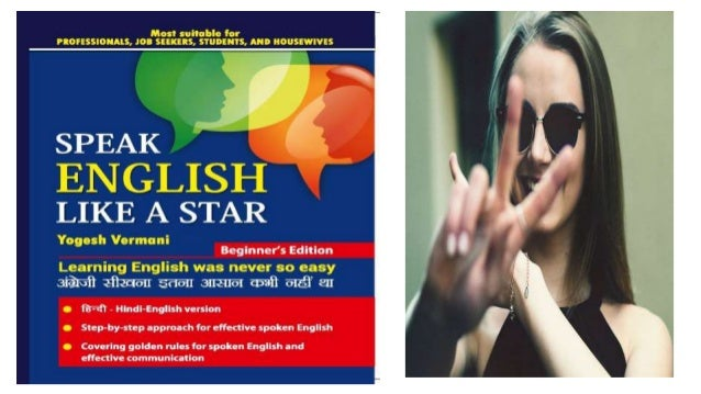 Best English Learning Book