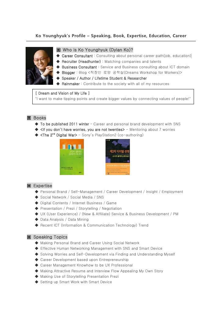 Ko Younghyuk's Profile – Speaking, Book, Expertise, Education, Career               ▣ Who is Ko Younghyuk (Dylan Ko)?     ...